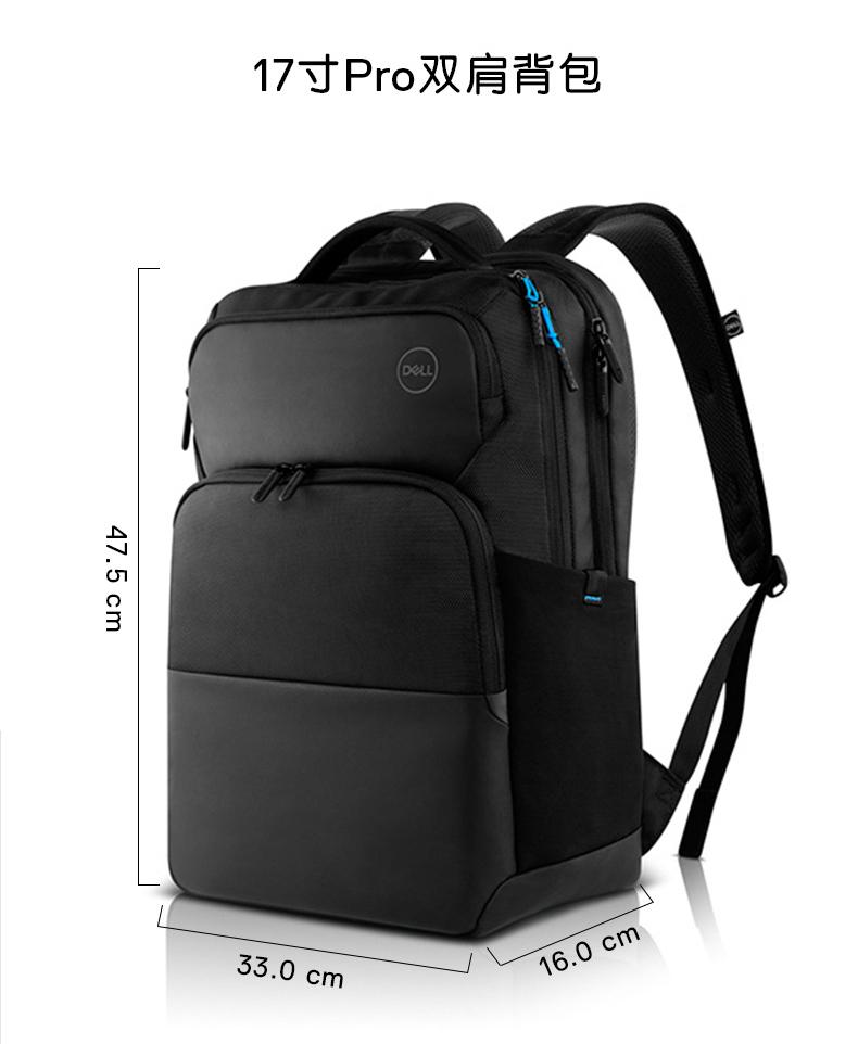爆款背包预定,戴尔15英寸商务背包-爱扫货