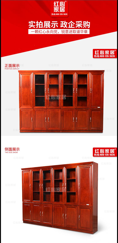 六门书柜2_06