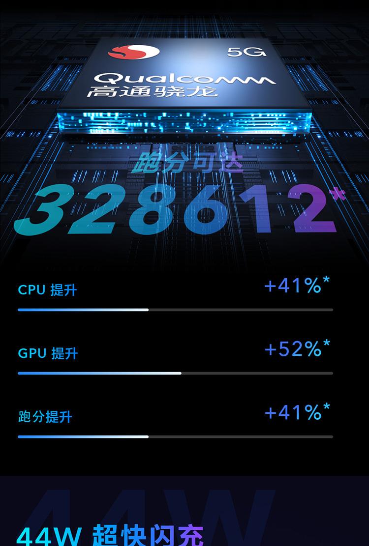 Z6-wap-750-_03