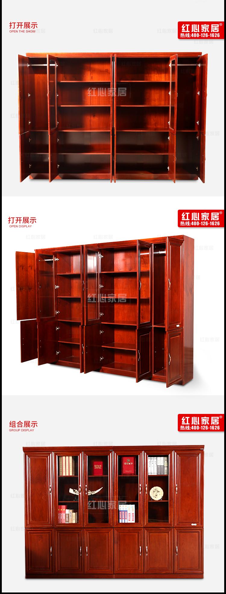 六门书柜2_07