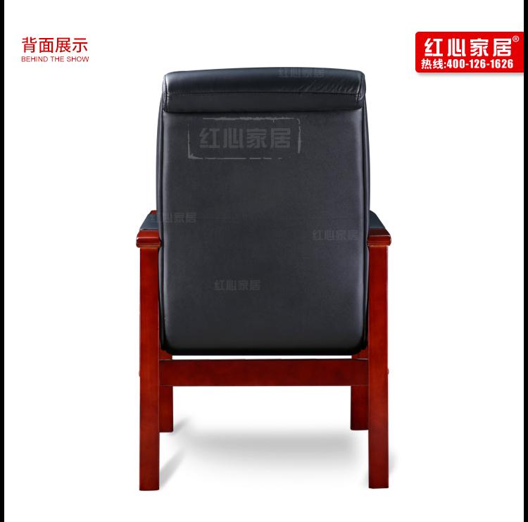 红心椅模板13-恢复的_10