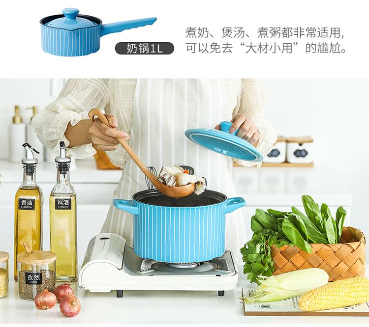 蓝色砂锅2_11
