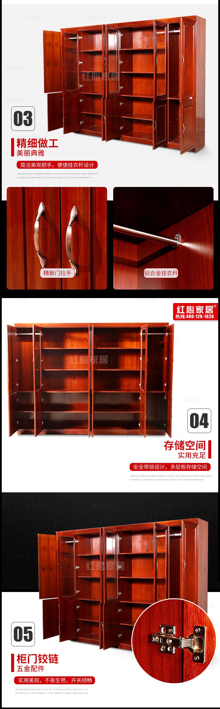 六门书柜2_11