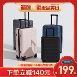 小米旅行箱男女万向轮24寸拉杆箱行李箱 289元