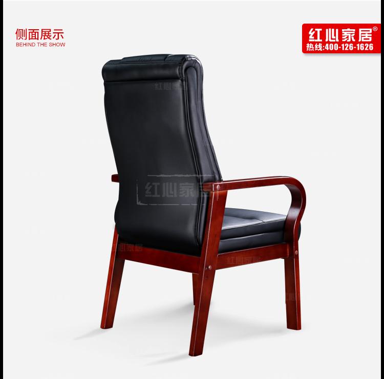 红心椅模板3-恢复的_09