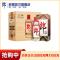 【酒厂自营】郎酒 郎牌郎酒 53度酱香型白酒 500ml*6瓶 整箱装 经典传承