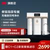 【苏宁官旗】3M厨下式家用直饮净水器R8-39G 400加仑纯水机 RO反渗透膜 1:1废水比