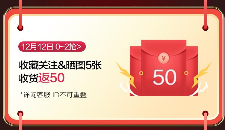 750关联-_02