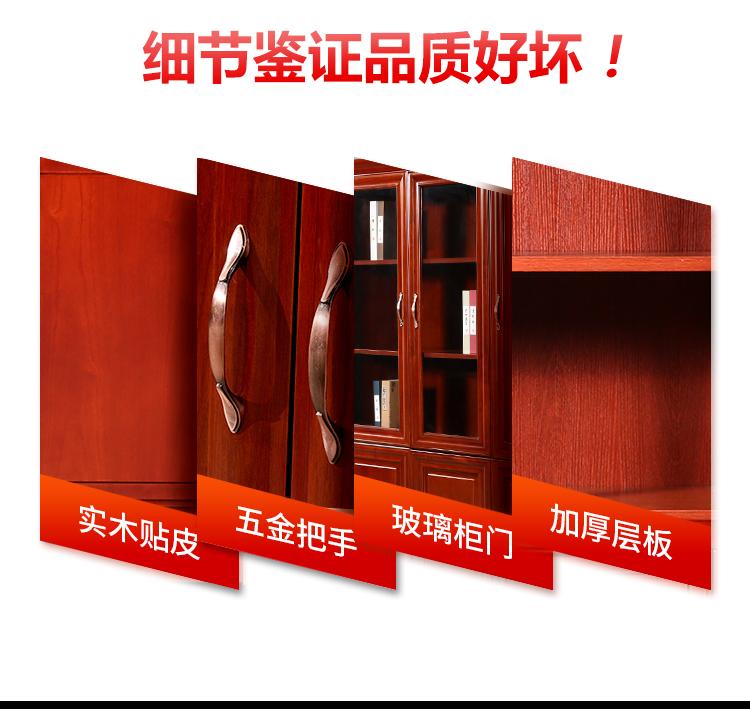 六门书柜2_02