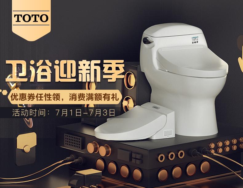 万博官网app体育ios版预售790关联_01
