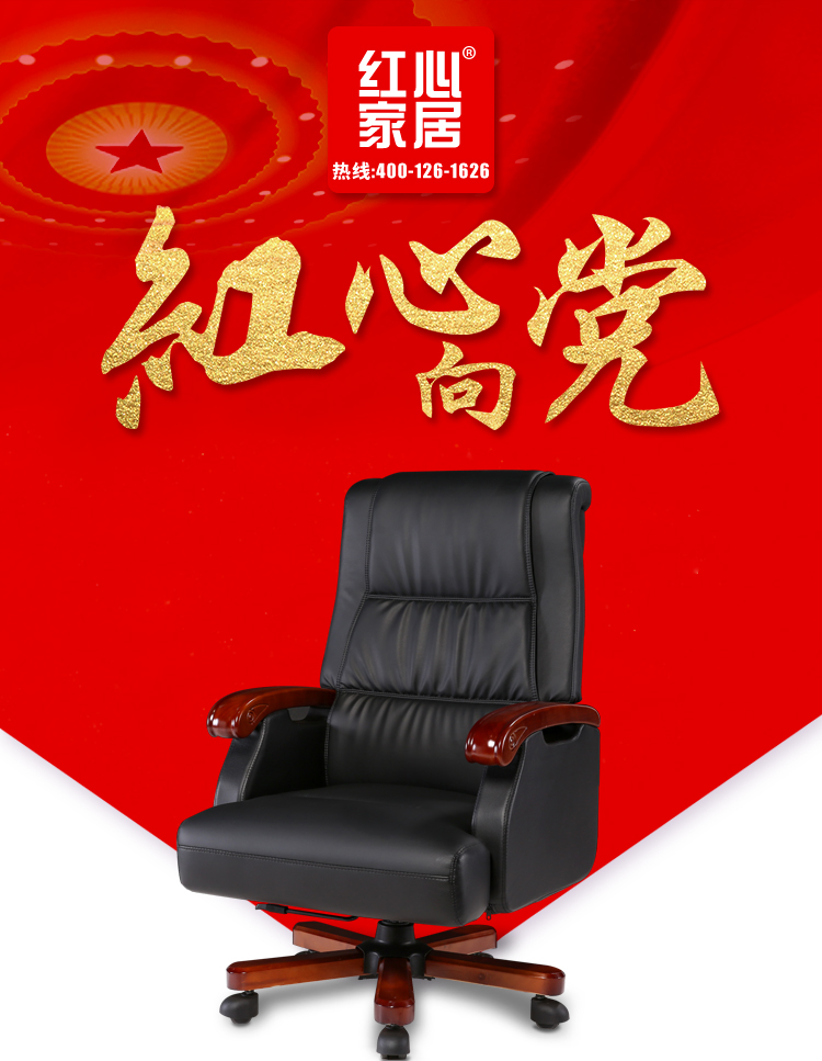 红心椅模板14-恢复的_01_01