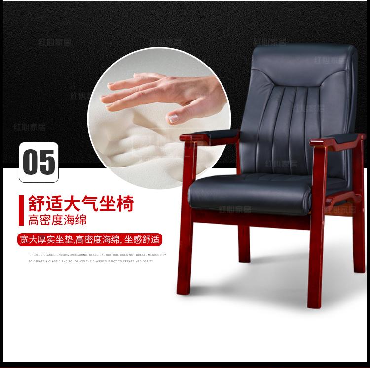 红心椅模板13-恢复的_18