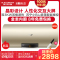 AO史密斯(A.O.Smith)80升电热水器E80VNP苏宁智能远程操控升级版 双棒3KW速热 金圭内胆 淡雅金外观