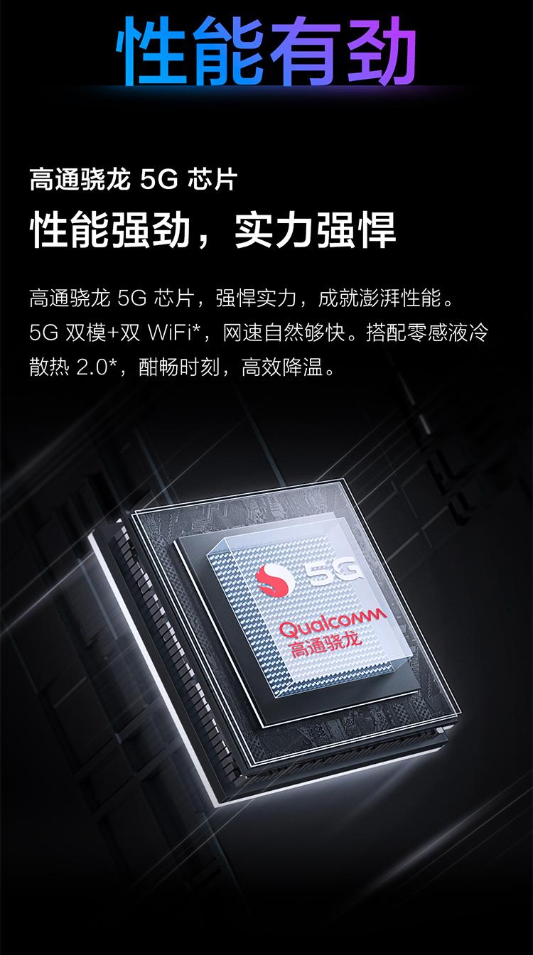 S7-WAP-750-0803_19