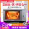松下NN-DS59JB微波炉烤箱家用多功能变频全自动智能微蒸烤一体机