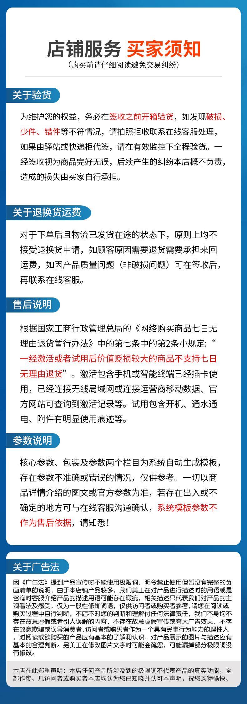 苏宁易购送货快吗_小米(mi)数据线小米usb-c数据线编织版100CM黑色 小米(MI)USB-C原装 ...