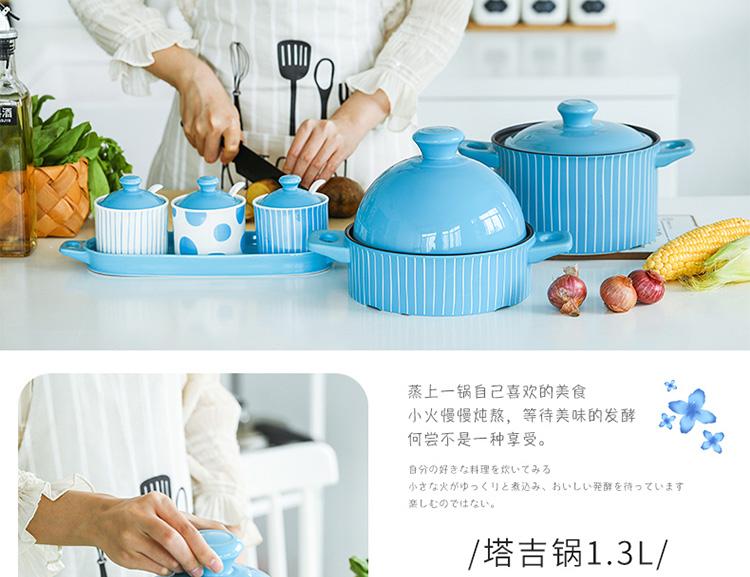 蓝色砂锅2_07