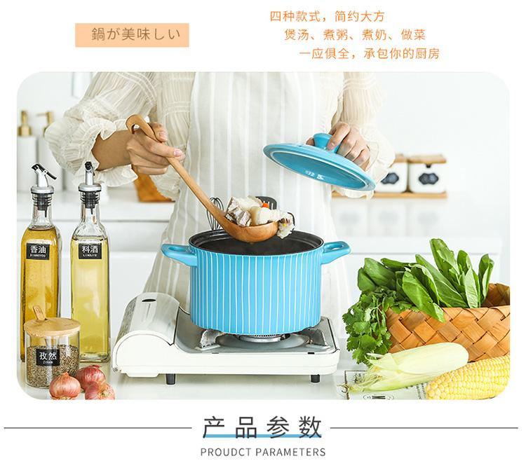 蓝色砂锅2_02