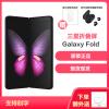 【全新正品】三星 SAMSUNG Galaxy fold 5G 折叠屏 黑色 12GB+512GB 移动联通电信全网通5G手机(移动5G不支持)