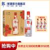 【酒厂自营】郎酒 顺品郎480红款 42度兼香型白酒 480ml *6瓶 六瓶装 光瓶白酒