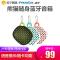 熊猫(PANDA)BA-285蓝牙音箱户外重低音炮手机音响充电便携式无线蓝牙2.1+EDR 黑绿色